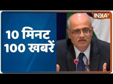 America में PM Modi को मिलेगा बड़ा सम्मान । देखिए 10 Minute में 100 Khabar । 20 September, 2019