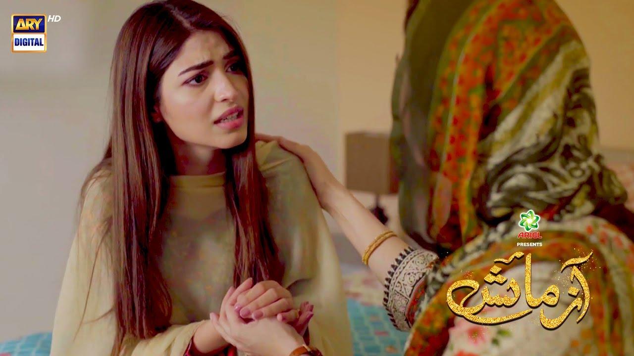 Main Nahi Jee Sakti Ye Khauf Ki Zindagi - Kinza Hashmi Best Moment | Azmaish Presented By Ariel