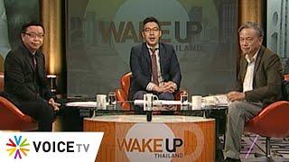 #WakeUpThailand ประจำวันที่ 24 มีนาคม 2564