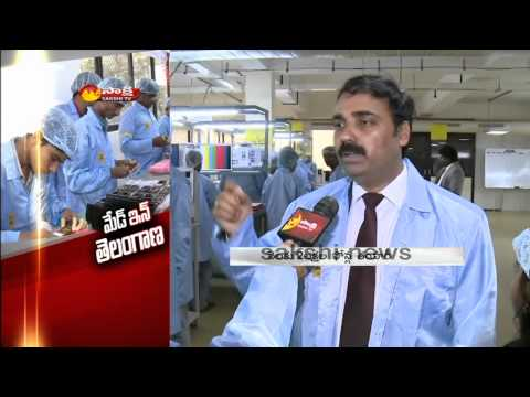 Celkon phones manufacturing unit in Hyderabad || Sakshi Exclusive