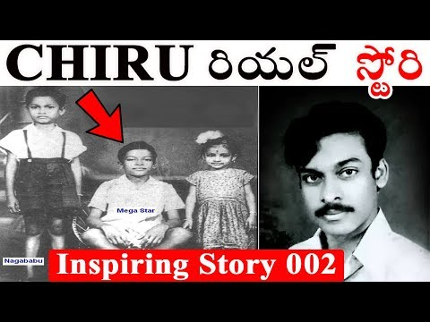 Chiranjeevi Biopic by Prashanth in Telugu   Mahanayakudu Real Biography vs NTR   Inspiring Story 002