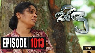 Sidu | Episode 1013 29th June 2020 Thumbnail