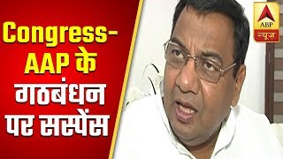 AAP MP Sushil Gupta Says Party Can Win Without Congress' Support   ABP News