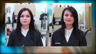 Прикорневой объем Boost UP. Кератиновое выпрямление волос. Центр красоты Кристалл Бьюти энд СПА.