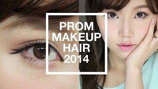 【BrenLui大佬B】Prom Makeup 謝師宴妝容 2014 Thumbnail
