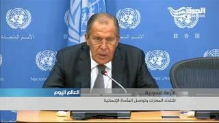 موسكو تقول ان لا سقف زمنيا لعملياتها في سورية ولافروف يبحث مع كيري اليوم الوضع في حلب