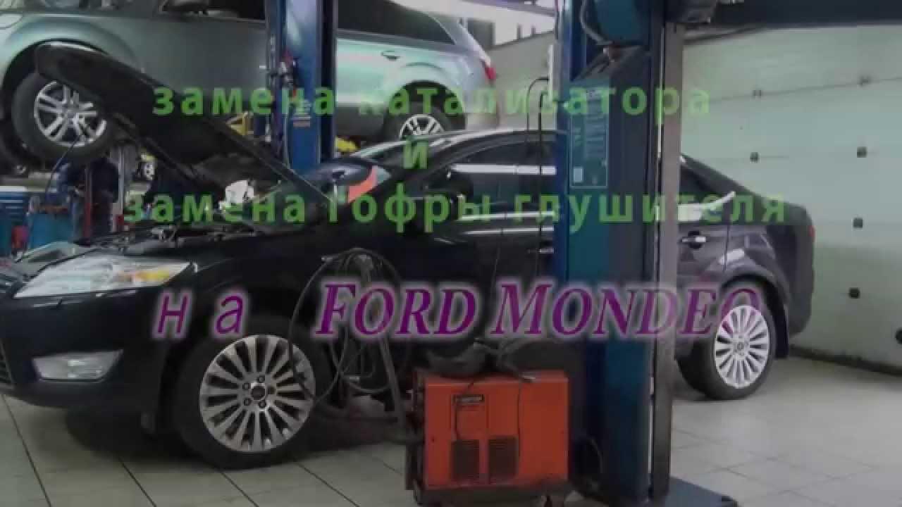 Восстановление раздатки после неудачного ремонта форд мондео 2