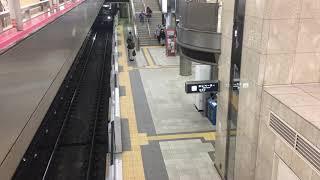 北大阪急行 千里中央駅