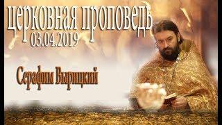 Пророчества наших дней! История современного Святого! Протоиерей Андрей Ткачёв