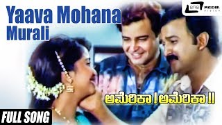 Yaava Mohana Murali | America America | Akshay Anand | Hema Panchamukhi | Kannada Video Song thumbnail