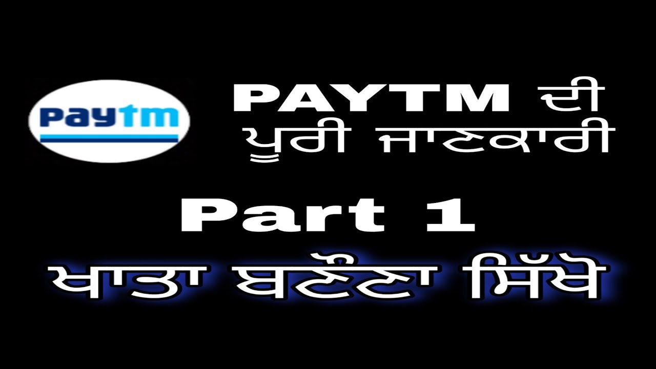 Paytm Account Open || Good To See You ||