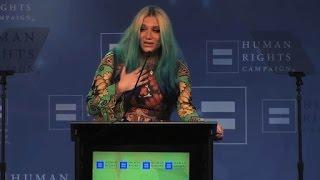 "Kesha Chokes Up During Powerful Speech: ""Don't Be Afraid to Speak Up"""