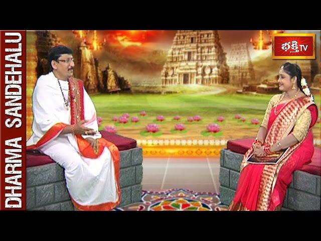Dr. Bachampalli Santhosh Kumar Shastry || Dharma Sandehalu || Full Video || Bhakthi TV