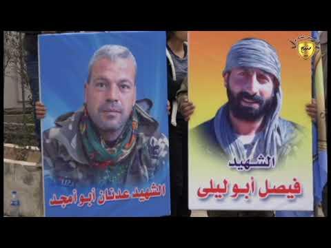 بيان شبيبة الشمال السوري التضامني مع مجلس منبج العسكري و عفرين 11-2-2018