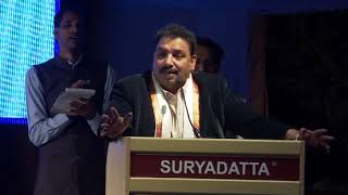 Shri Vishnu Manohar speech during Suryadatta Foundation Award 2019