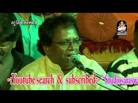 Kirtidan Gadhvi Yogeshpuri Goswami Karsan Sagathia Triputi Ni Jamavat Bhajan Dayro 2015 Sarkhej