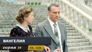 Вангелия. Серия 10. (With English sub). Vanga. Episode 10.