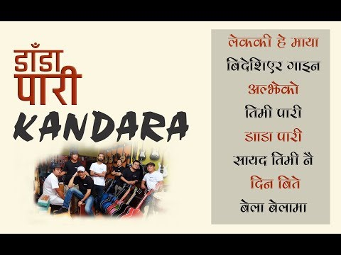 Kandara Band Super Hit Album of 1996 - Dada Pari | Lekaki Hey Maya, Timi Pari and more..