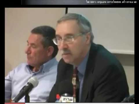 Prof. Gerald Steinberg, Arutz 7, in Hebrew