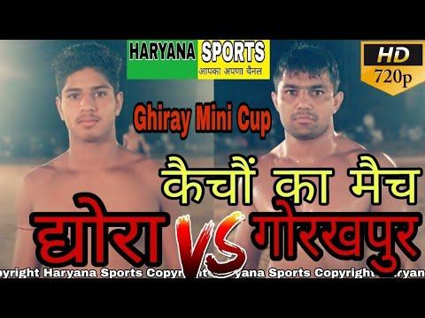 Mini Open Final Dorya vs Gorkhpur Ghiray Mini Kabaddi Cup  HARYANA SPORTS