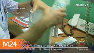 Москвичу вернули сумку с деньгами, которую он забыл в метро - Москва 24