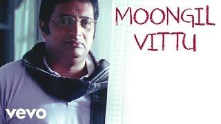 Abhiyum Naanum - Moongil Vittu Video | Prakash Raj, Trisha | Vidyasagar