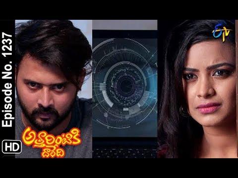Attarintiki Daredi | 22nd October 2018 | Full Episode No 1237 | ETV Telugu