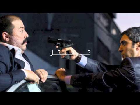 هل مات مراد علمدار؟ مــا هــو رأيــكم؟