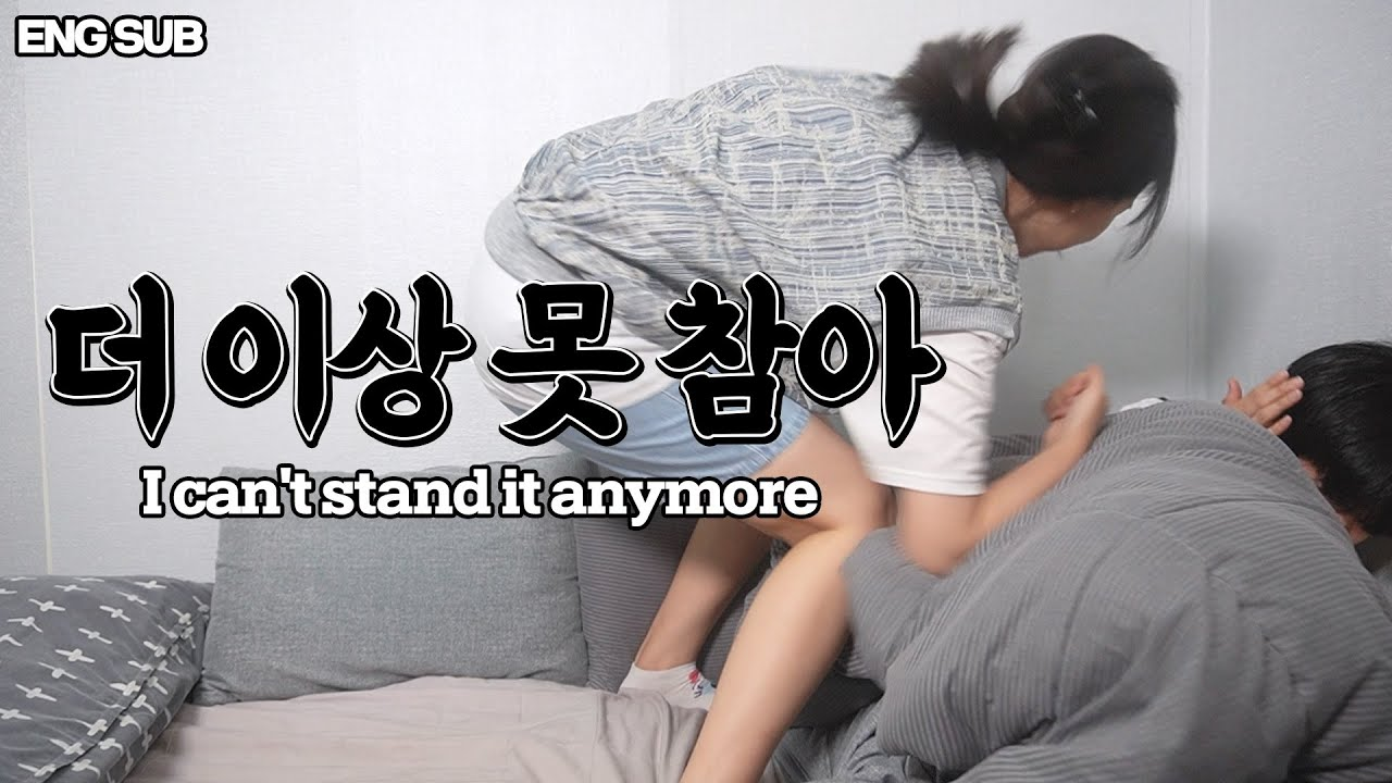 [ENG SUB] 여름이는 더 이상 참을 수 없었다. She couldn't control her anger.
