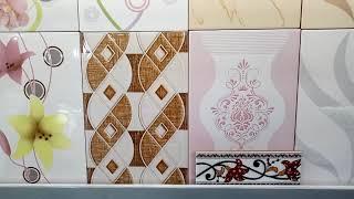 সাশ্রয়ী দামে দেখুন বাথরুমের টাইলস কালেকশন/bathroom tiles collection bd (falak angel)