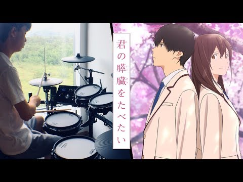劇場アニメ『君の膵臓をたべたい』主題歌 -【春夏秋冬】sumika (Kimi No Suizou Wo Tabetai ED) - Drum Cover/を叩いてみた