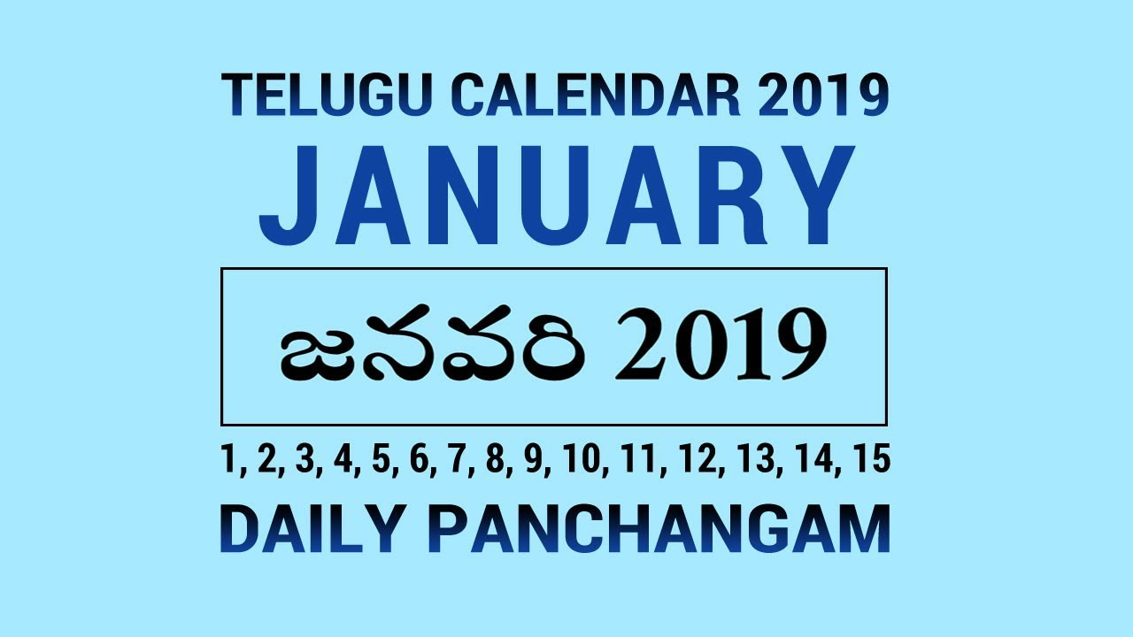 Daily Calendar 2019 January Telugu Calendar 2019 January (1 15) Daily Panchangam   YouTube