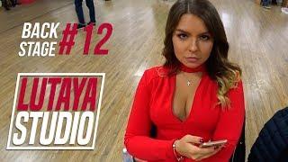 КВН Сочи 2018 / Высшая Лига Старт Сезона | Lutaya Studio(, 2018-01-31T13:22:36.000Z)