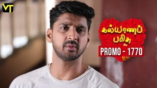 Kalyanaparisu Tamil Serial - கல்யாணபரிசு | Episode 1770 - Promo | 31 Dec 2019 | Sun TV Serials