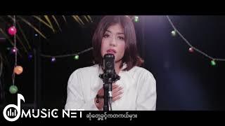 Soe Pyae Thazin - A Phit Myin Ma Lar