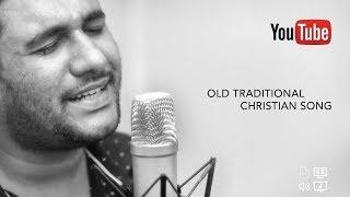 Vandanam Yeshu Deva | Don Valiyavelicham | Traditional Christian New Super Hit Song ©