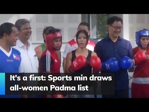 It's a first: Sports minister draws all-women Padma list