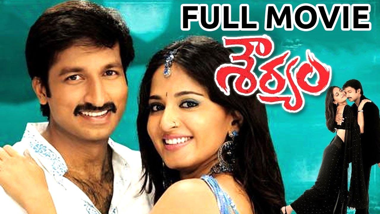 Download Souryam Full Length Telugu Movie    Gopichand, Anushka    Telugu Hit Movies    Telugu Full Movies