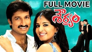 souryam Full Length Telugu Movie || Gopichand, Anushka || Telugu Hit Movies
