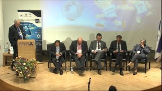 H2020 Israel Launch Event - Q&A Panel - 3.2.14 - אירוע השקת הורייזן 2020 בישראל - פאנל