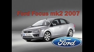 Ford Focus 2 2007 Одобрил бы Генри Форд ?