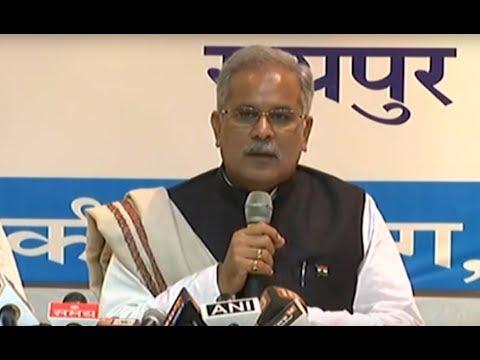 Chhattisgarh CM Bhupesh Baghel orders farm loan waiver, MSP hike