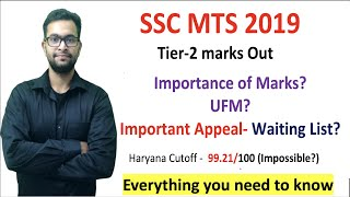 SSC MTS 2019 Tier-2 Marks Out  Haryana Cutoff 99.21/100  Reason?  Complete information