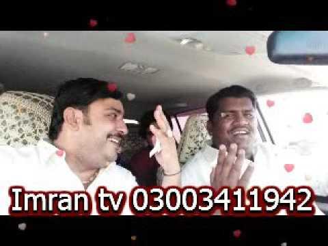 Mumtaz molai New album 23 24 Wafa paryal mugheri Imran Chandio 03003411942