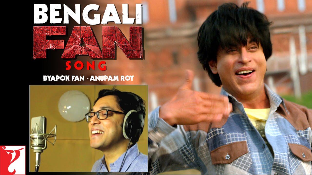 Bengali Fan Song Anthem Byapok Fan Anupam Roy Shah Rukh Khan Fananthem