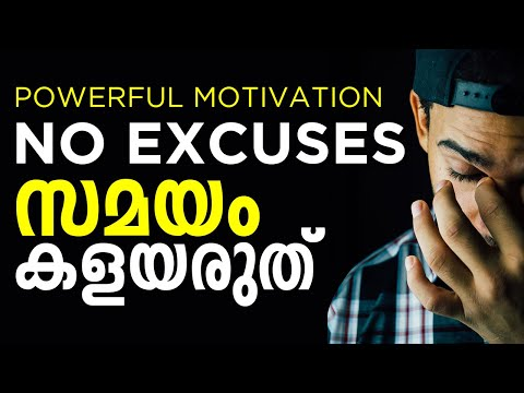 NO EXCUSES - Best Motivational Video   Don't Waste Time   Powerful Malayalam Motivation from YouTube · Duration:  3 minutes 22 seconds