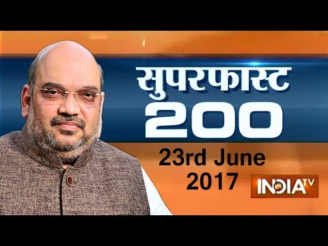 Superfast 200 | 23rd June, 2017 ( Part 1 )...