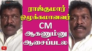 Karnataka's Rajkumar was very efficient - But he never wished to be a CM - 2DAYCINEMA.COM