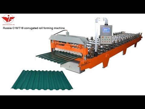 European market metal roof glazed tile step panel roll forming machine