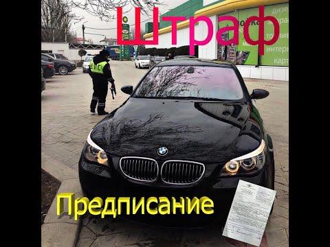 Остановка ДПС за тонировку в круг в Казани. Уехал с тонировкой и без предписания.